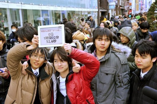 Hundreds queued outside the Apple flagship store in Tokyo's Ginza district to get their hands on the new iPad