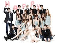 Pledis to form 17-member group