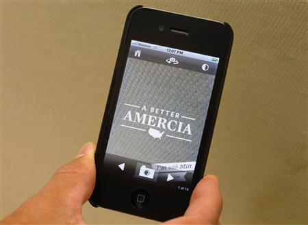 "A Mitt Romney campaign iPhone app is seen here, with the word ""America"" misspelled in New York"