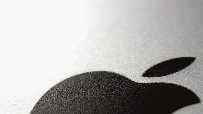 Another win for Apple: ITC says iPhone, iPad don't violate Samsung patents