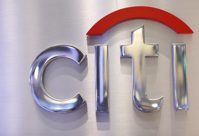 Citigroup sells stake in Turkey's Akbank for $1.2 billion