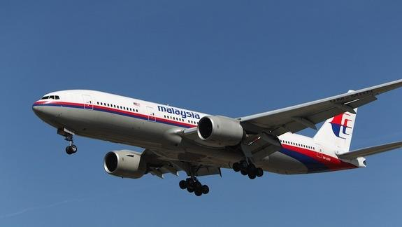 Flight 370: The Tech Behind the Hunt for Missing Malaysian Plane