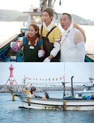 'Lovers of Haeundae' shootings on sea revealed