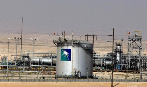 The Aramco oil facility in Dammam, Saudi Arabia, pictured in 2007. Aramco on Wednesday announced plans to merge its company Vela with Saudi firm Bahri to form the world&#39;s fourth largest oil transporter