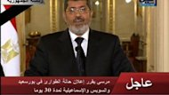 <p>President Mohamed Morsi declares a state of emergency in three provinces hit by rioting which has left dozens dead, warning he is ready to take further steps to confront threats to Egypt's security. Duration: 01:20</p>