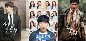 Top Korean actors coming up with new films this ye…