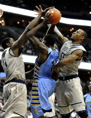 No. 9 Georgetown beats No. 20 Marquette 73-70