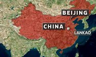 China Orphanage Blaze Kills Seven Children