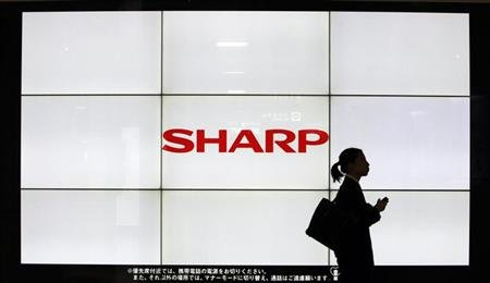 Deadline for Hon Hai to invest in Sharp lapses with no deal