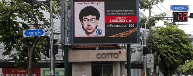 Thai police arrest Bangkok bombing suspect