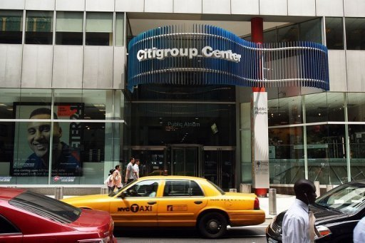 <p>The Citigroup building in New York City, pictured in July 2009. Citigroup profits fell 12 percent in the second quarter compared to the same period a year before, the bank announced Monday.</p>