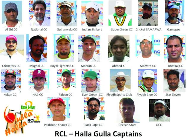 Halla Gulla cricket takes off today