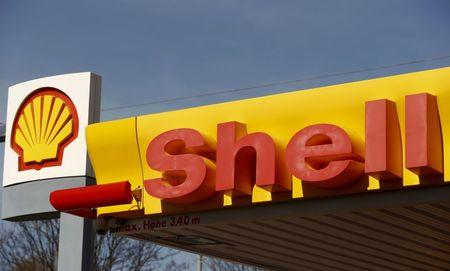Shell Canada fined C$825,000 for 2013 refinery odor leak