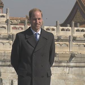 Behind-the-Scenes: Prince William Visits Forbidden City