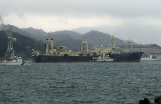 Japan's whaling research ship 'Nisshin Maru' is seen leaving from Innoshima island port in Hiroshima prefecture, western Japan, on December 28, 2012. Japanese whaling vessels left port bound for the Southern Ocean on their annual hunt for the huge marine mammals, according to a media report and Greenpeace.
