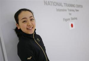 Japanese figure skater Mao Asada poses at the National Training Center in Toyota