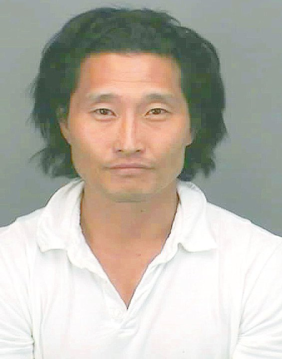 Kim Daniel Dae Mug Shot