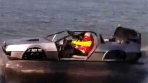 Flying DeLorean in San Francisco Bay