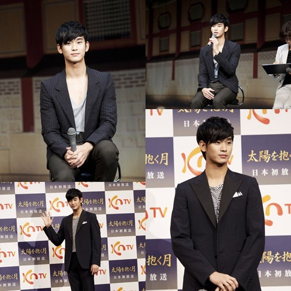 Kim Soo Hyun heats up Japan