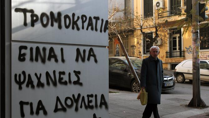 Greek deficit improves but jobless rate soars