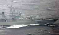 Chinese Warships Spotted Near Japanese Island