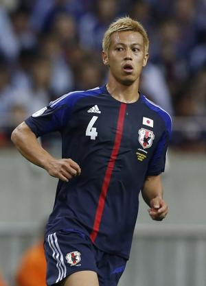 5 Japan players to watch at the World Cup