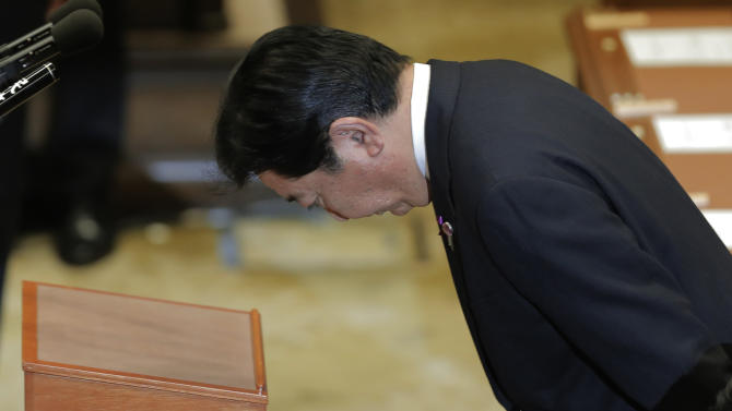 Japan's PM says may dissolve parliament by Friday