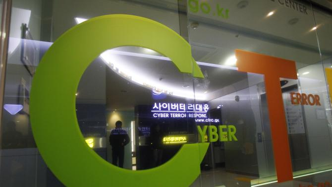 SKorea misidentifies China as cyberattack origin