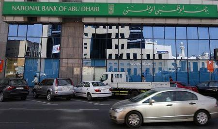 A view of a branch of National Bank of Abu Dhabi along Khalid Bin Al-Waleed Road in Dubai