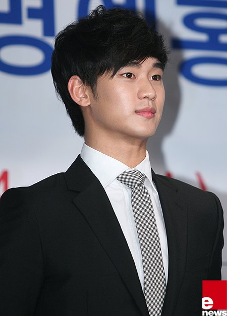 Kim Soo Hyun Appointed Ambassador of Korea Tourism