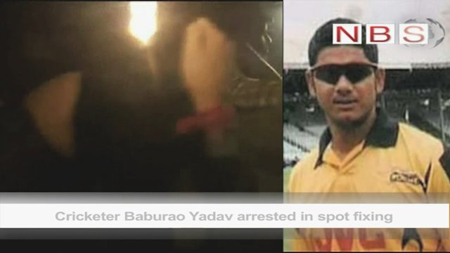 Cricketer Baburao Yadav arrested in spot fixing