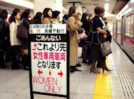 File photo shows women passengers queuing up for a &quot;Women Only&quot; train carriage in Tokyo&#39;s Shinjuku Station. In next month&#39;s general election, politicians -- nearly all of them men -- will make promises on what they will do to fix Japan&#39;s economic morass. Very few of them will even mention women