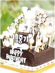 Song Joong Ki's birthday cake