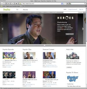 Owners call off Hulu sale, to inject cash instead