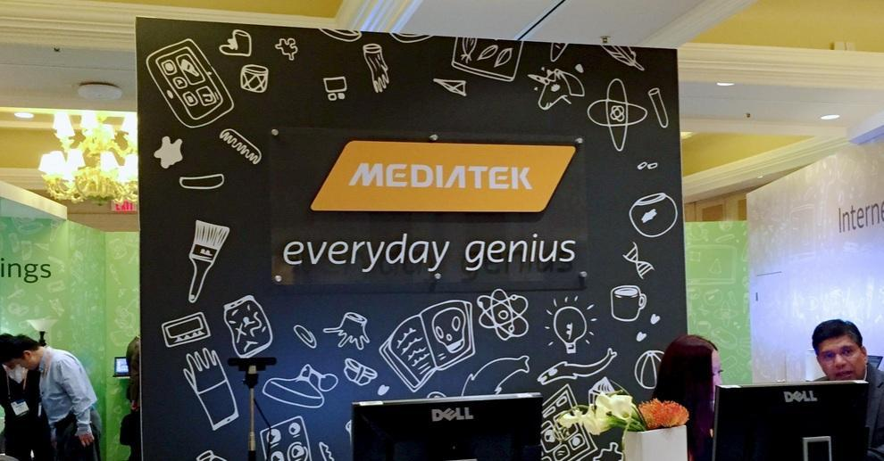 MediaTek seeds new investment arm with $300M war chest