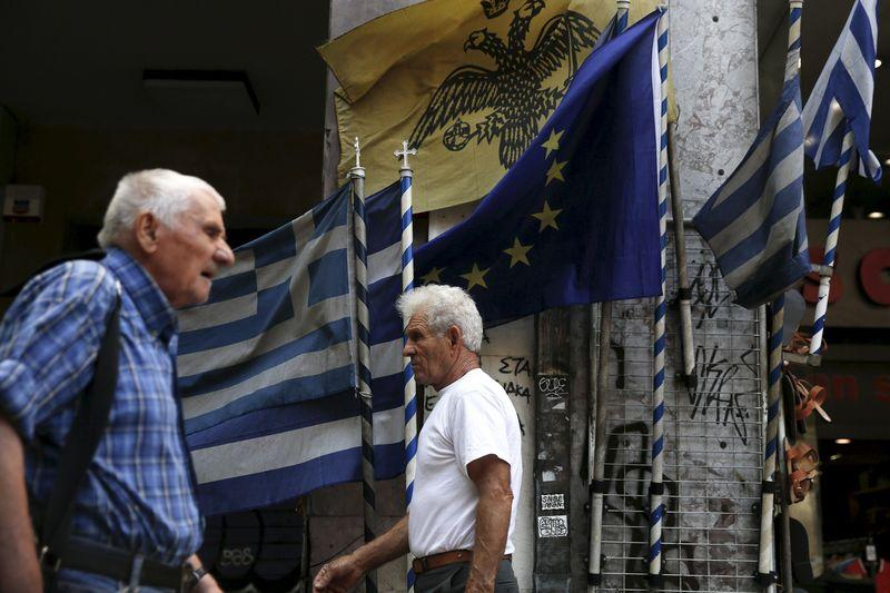 Greece to miss 2015 privatisation sales target - agency chief
