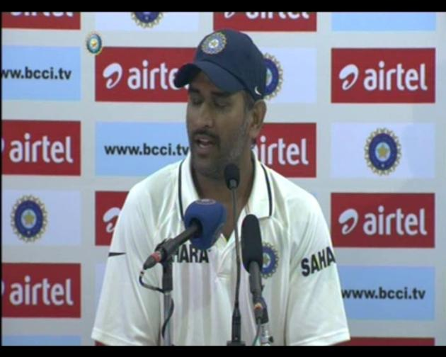New era of cricket has come-Dhoni