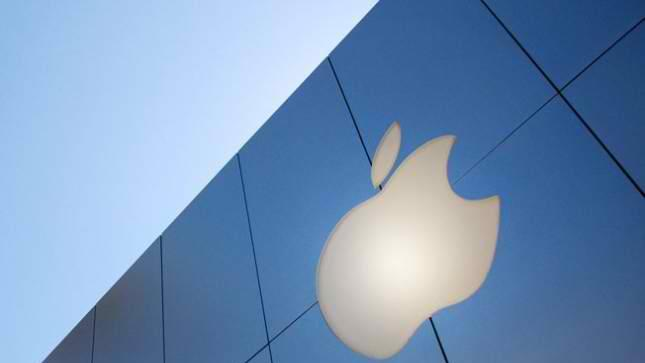 Apple buying land for $300M Texas expansion