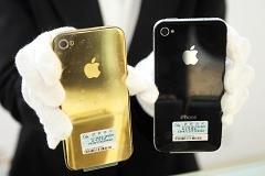 Blinged out: New Apple iPhone may be gold