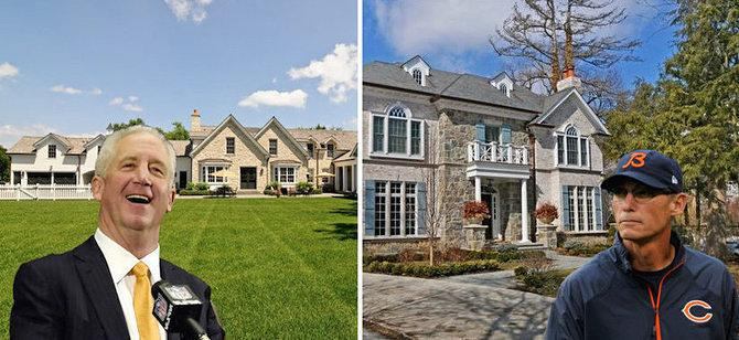 Which Chicago Bears Coach Has the Most Boring House?