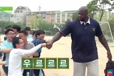 Shaq starred in a reality show in Korea where he went back to high school