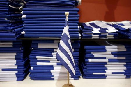 Greece not playing a game of chicken on debt - Kotzias