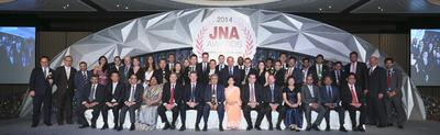 The JNA Awards honours gemstone and jewellery industry leaders who represent excellence, innovation and success
