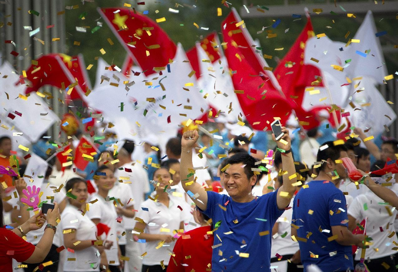 Beijing to host 2022 Winter Olympics