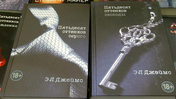 """50 Shades Of Grey"" is a big seller in Russia too. (Sunaya Sapurji)"