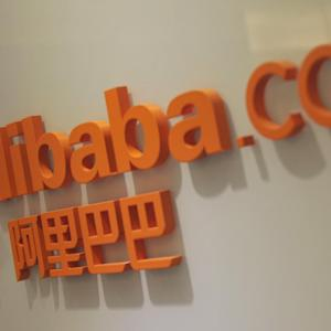 Will Alibaba Clash With eBay?