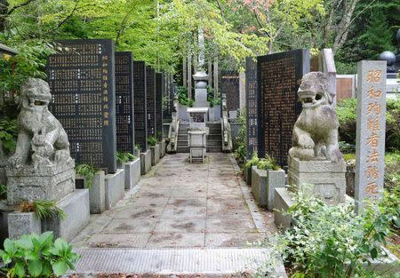 "A memorial compound, honoring more than 1,000 ""Showa Martyrs"", is seen in Koyasan Okuno-in temple in Koya town, central Japan"