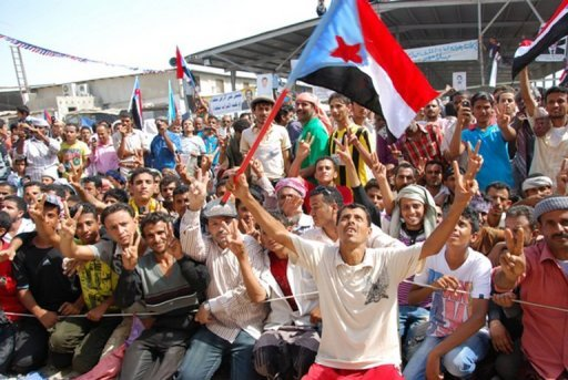 Thousands of Yemenis rally in Aden to call for secession from the north in 2011. Yemeni security forces shot dead two people taking part in a protest in the port city of Aden on Friday for the secession of the formerly independent south, activists and a medic said