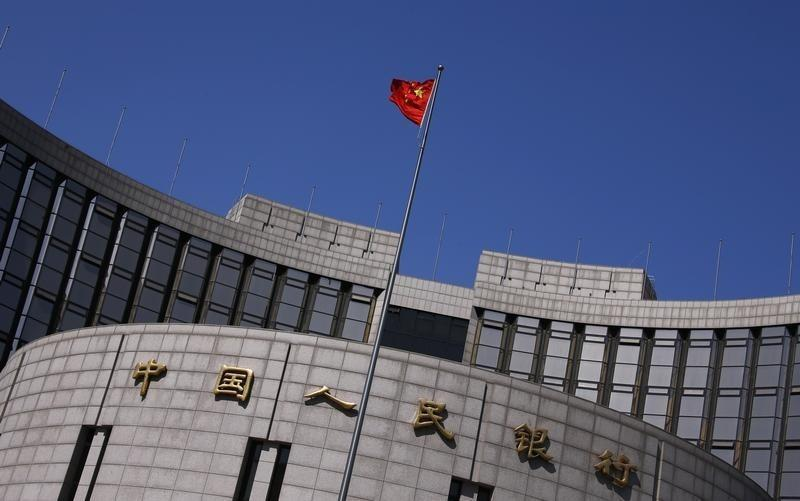 China's central bank likely to ease policy again by end-December: Reuters poll