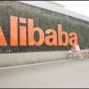 Alibaba Shares Retreat on Third-Quarter Revenue Miss